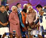 """Rang Barse"""" - CM Nitish, Lalu Prasad, Manoj Tiwari"""