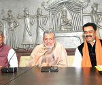 BJP party meet