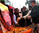 Karpoori Thakur birth anniversary