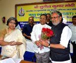 Bihar Dy CM during a meeting