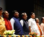 Ravi Shankar Prasad, Bihar Dy CM during a programme
