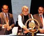 Sushil Kumar Modi during a seminar on archaeology