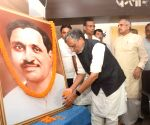 Pandit Deendayal Upadhyay's birth anniversary - Sushil Kumar Modi pays tributes