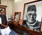 Loknayak Jayaprakash Narayan's birth anniversary - Bihar Dy CM pays tributes