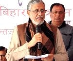 Sushil Kumar Modi inaugurates Louis Braille Remembrance Week