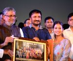 Super 30's felicitation programme