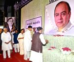 Prayer Meeting organised in the memory of Arun Jaitley