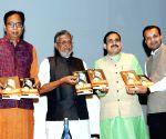 """Launch of Anirban Ganguly's book """"Amit Shah Aur Bhajapa Ki Yatra"""