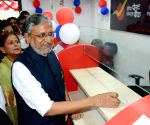 Ram Kripal Yadav, Bihar Dy CM at the launch of India Post Payments Bank