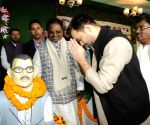 Tejashwi Yadav pay tribute to Karpoori Thakur
