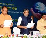 Bihar Prithvi Diwas 2018' - Sushil Kumar Modi