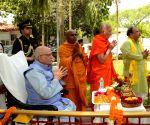 Buddha Purnima celebrations - Bihar Governor