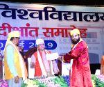 Patna University convocation