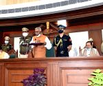 Joint session of Bihar Legislature
