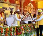 Bihar Governor at annual convocation of LNMU