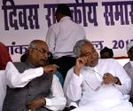Nitish pays tribute to Ambedkar