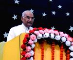 File Photo: Bihar Governor Ram Nath Kovind