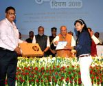 World Youth Skills Day - Bihar Governor, Dy CM during a programme