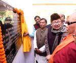 Krishnanandan Rai inaugurates Jarasandh Buddha Memorial Trust Building