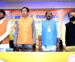 Mangal Pandey, Sanjay Jaiswal at programme organised on BR Ambedkar's death anniversary
