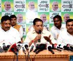 Bihar Minister Neeraj Kumar's press conference