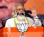 Bihar polls: PM Modi invokes Ram Mandir in the land of Sita