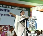 Marketing gesture of courtesy bad politics: Mamata