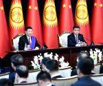 KYRGYZSTAN BISHKEK CHINA PRESIDENTS TALKS