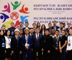 KYRGYZSTAN-BISHKEK-PRESIDENT-YOUTH-CONGRESS
