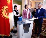 KYRGYZSTAN BISHKEK PRESIDENTIAL ELECTIONS