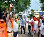 Free Photo: BJP activists protest against Banda DM