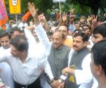 BJP rally against FDI