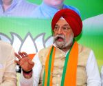 Hardeep Singh Puri's press conference