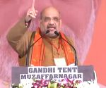 Amit Shah at party meeting in UP