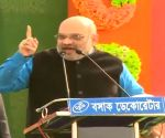 Amit Shah addresses BJP rally