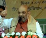 Amit Shah at public meeting in Assam
