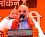 Amit Shah at public rally in UP