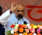 Amit Shah at a public rally in Jharkhand