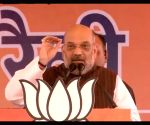 Amit Shah at public rally in Haryana