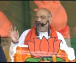 Amit Shah at public rally in Bihar