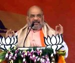 Amit Shah at public rally in Jharkhand