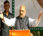 Amit Shah at a public meeting