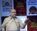 Yuddha Mein Ayodhya' and 'Ayodhya Ka Chashmdeed' book launch