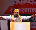 Rajsamand (Rajasthan): Suraj Gaurav Yatra - Amit Shah