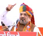 Amit Shah at a public meeting in Rajasthan