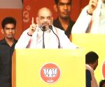 Amit Shah at Booth President Sammelan