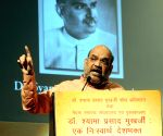 'Dr. Syama Prasad Mookerjee: A Selfless Patriot'  - inauguration