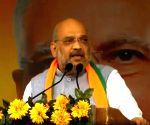 Muraina (Madhya Pradesh): Amit Shah's public meeting