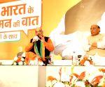 Amit Shah launches 'Bharat ke mann ki baat, Modi ke saath