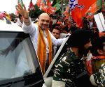 Amit Shah visits Ganjam
